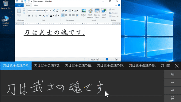 Microsoft Ink