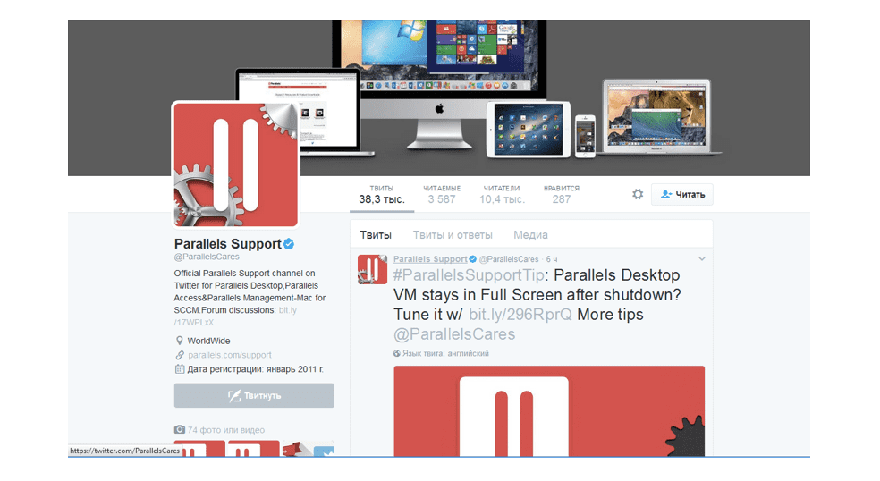 Parallels Support