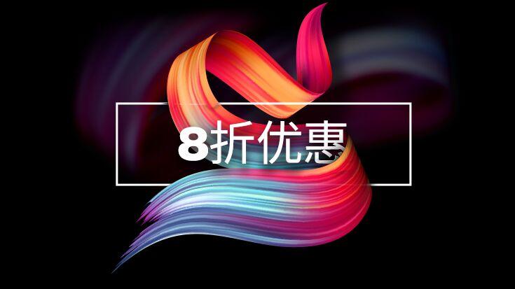 Parallels Desktop 2019 黑色星期五促销 – 八折优惠