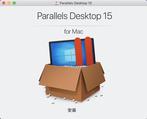安装Parallels Desktop