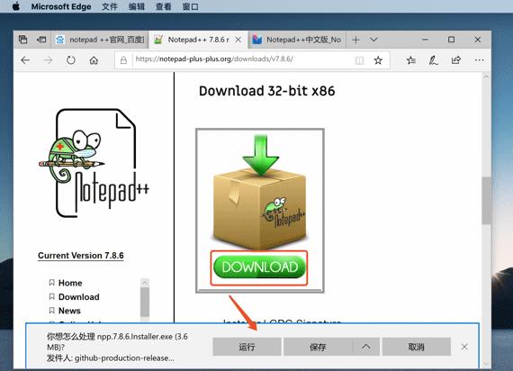 在Mac上下载Notepad++