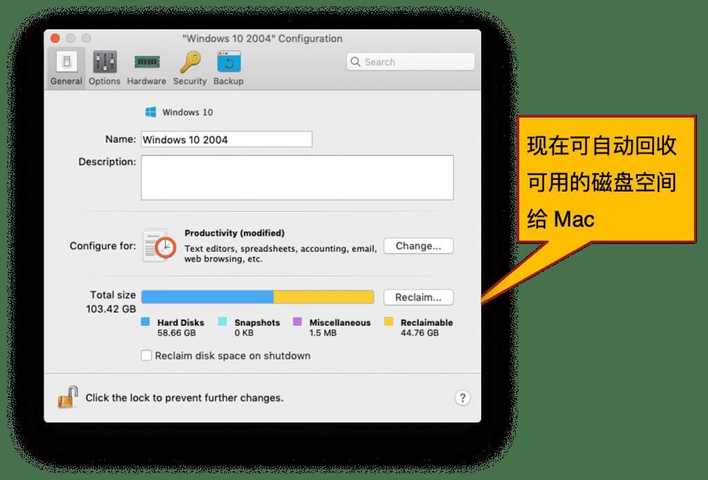 parallels desktop 16 新功能
