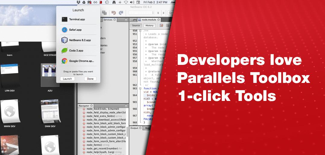 開発者に支持される Parallels Toolbox のワンクリックツール