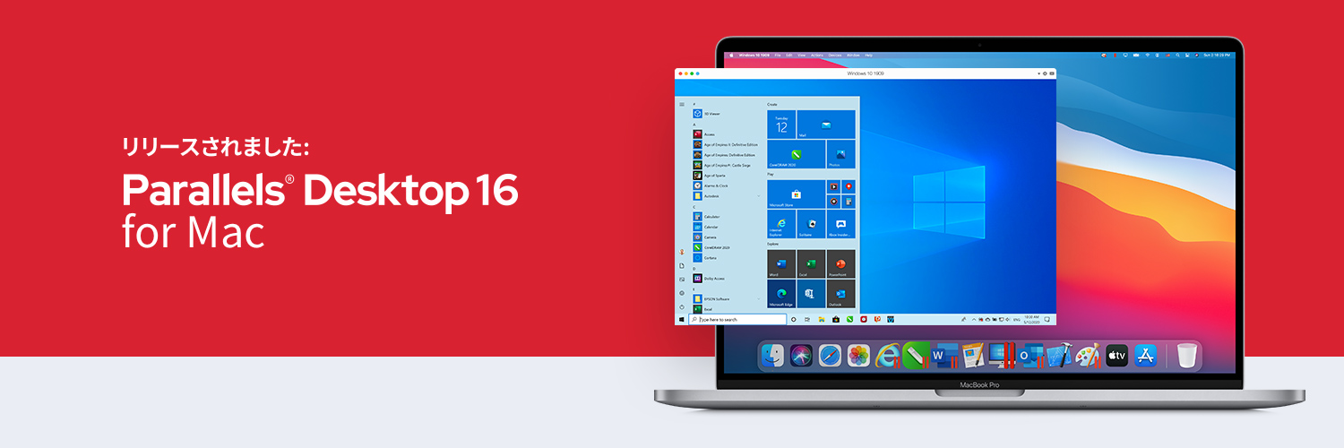 新登場!Parallels Desktop 16 for Mac