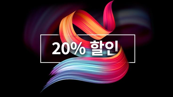 패러렐즈 데스크톱 블랙 프라이데이 2019 프로모션 – 20% 할인